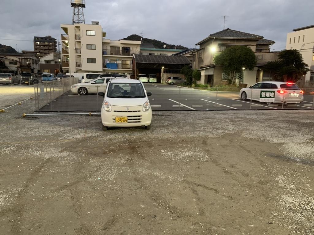 f:id:asahi0001:20181225101824j:plain