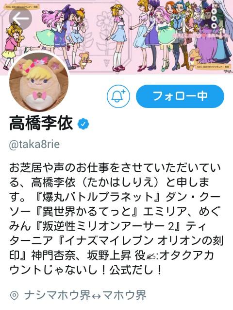 f:id:asahi0205:20190502123158j:plain