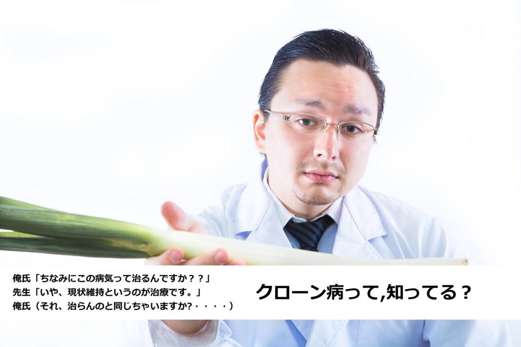 f:id:asahi1745:20160311162709j:plain