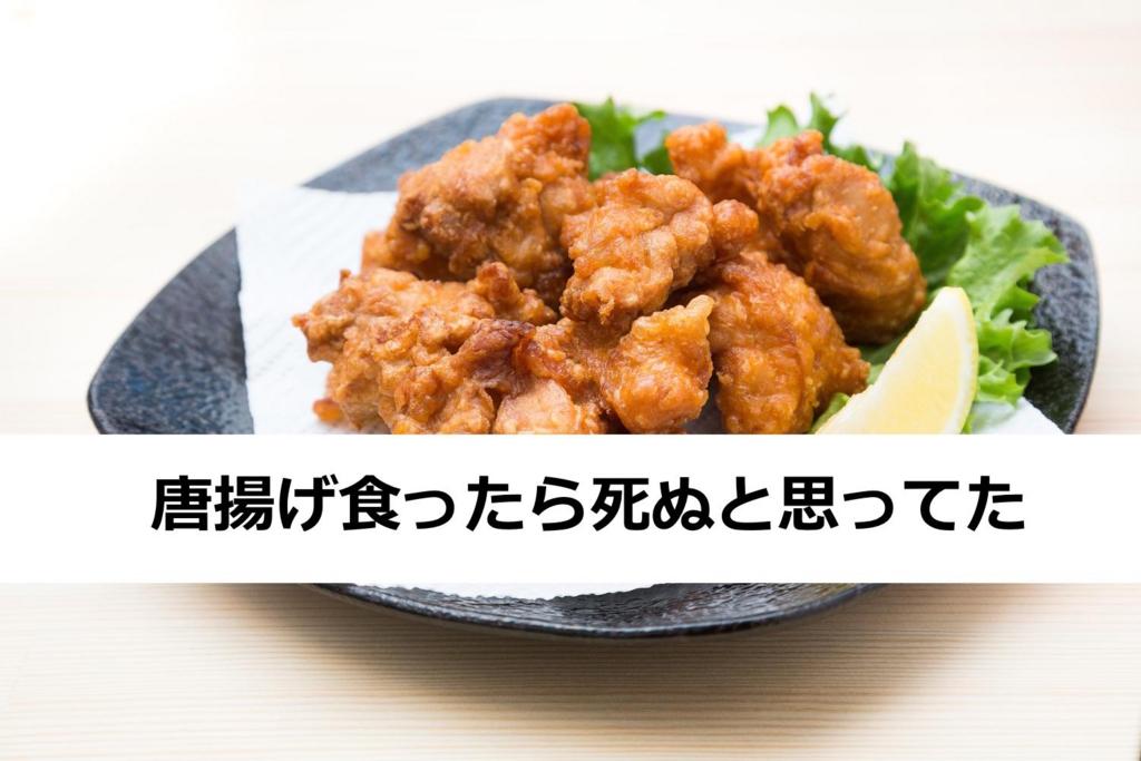 f:id:asahi1745:20160312110446j:plain