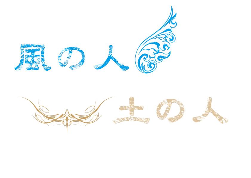 f:id:asahi1745:20160722084050j:plain