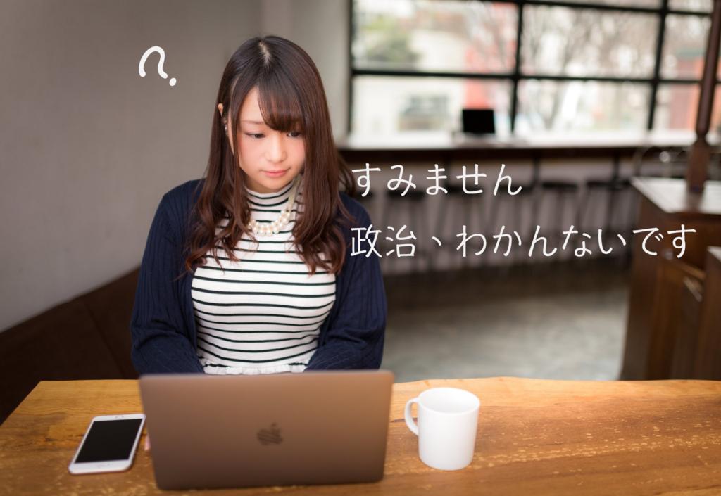 f:id:asahi1745:20160809223951j:plain