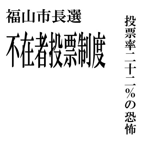 f:id:asahi1745:20160821184658j:plain