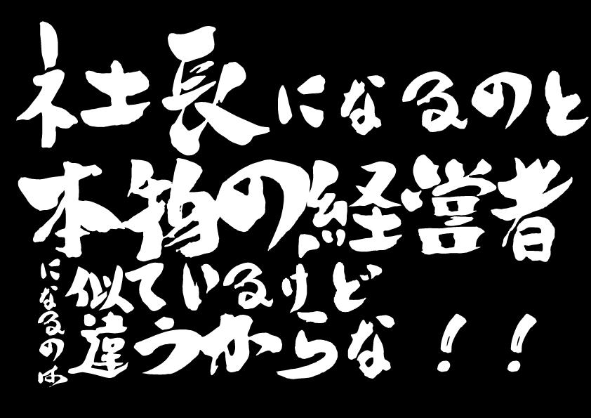 f:id:asahi1745:20160824001606j:plain