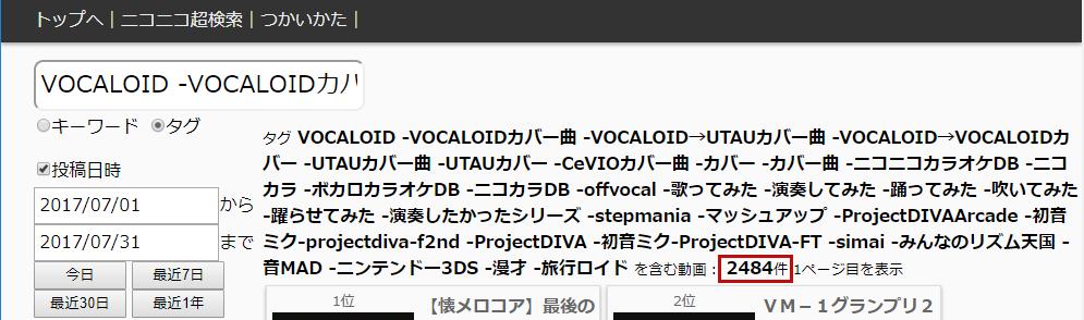 f:id:asahi4:20170827171613j:plain