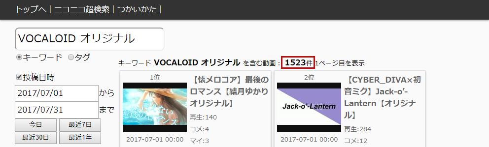 f:id:asahi4:20170827174447j:plain