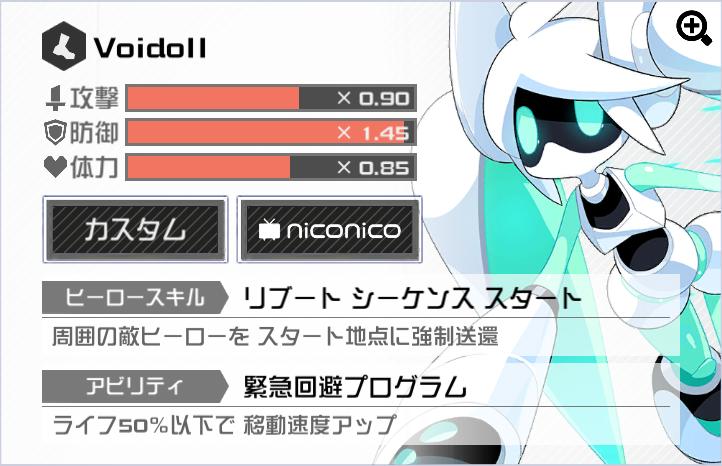 f:id:asahi4:20180508055201p:plain