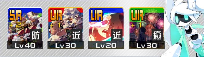 f:id:asahi4:20180523054044p:plain