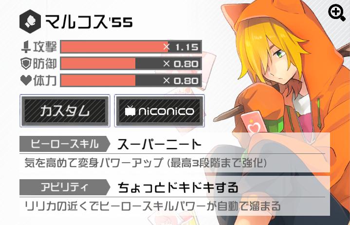 f:id:asahi4:20180605205207p:plain