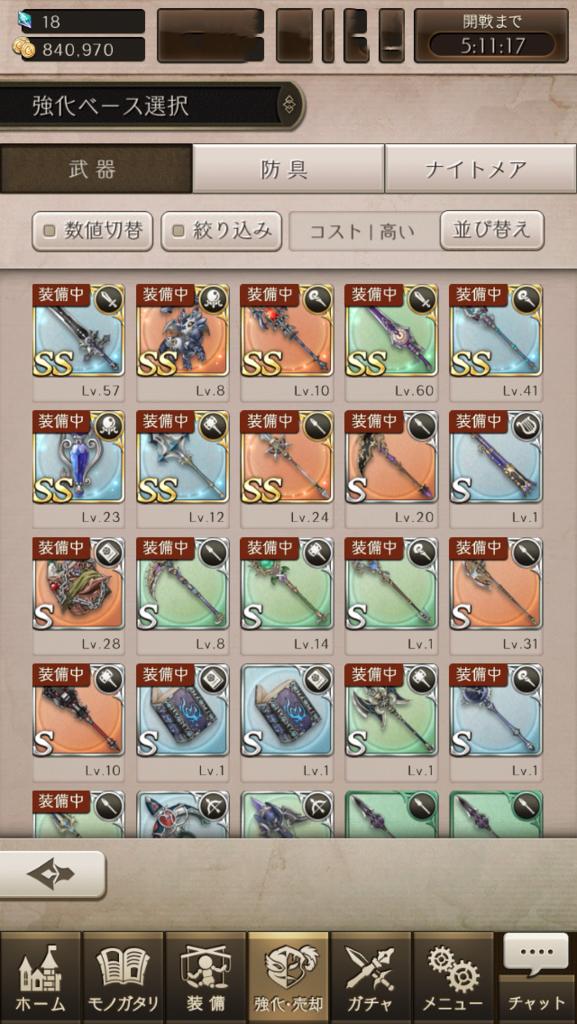 f:id:asahi7401:20170614151556p:plain