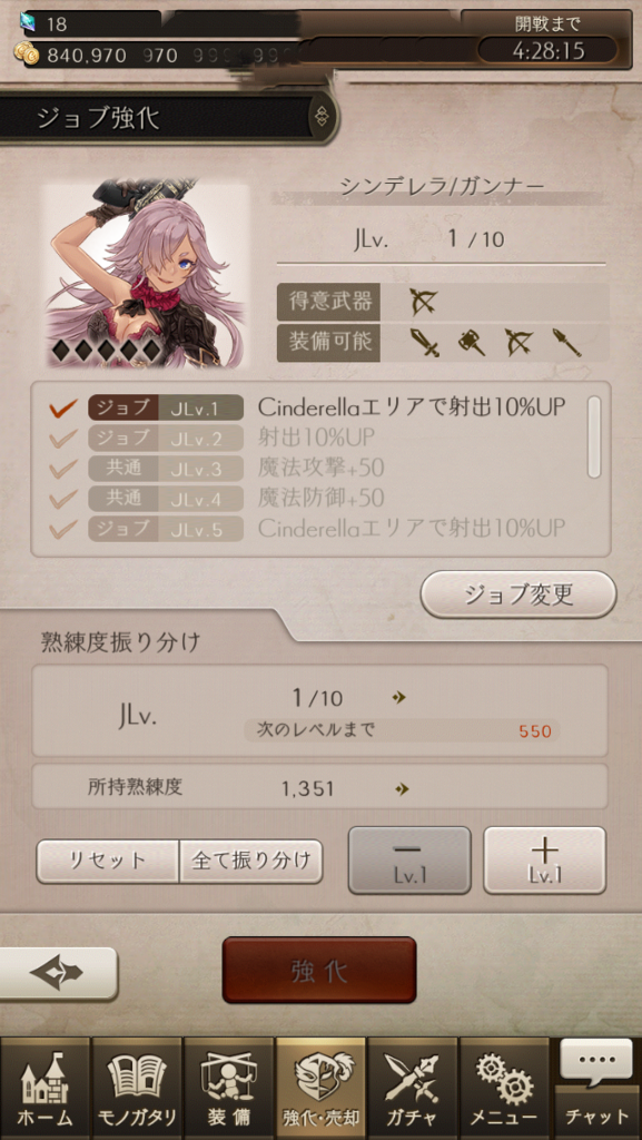 f:id:asahi7401:20170614163525p:plain