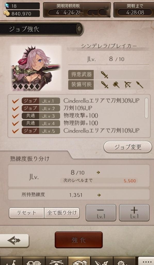 f:id:asahi7401:20170614163533j:plain