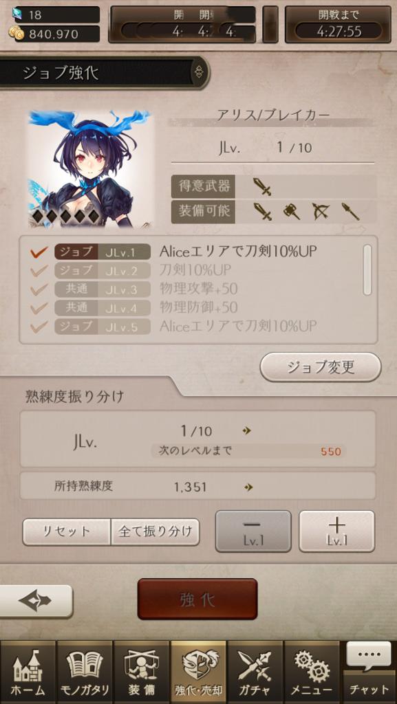 f:id:asahi7401:20170614170122p:plain