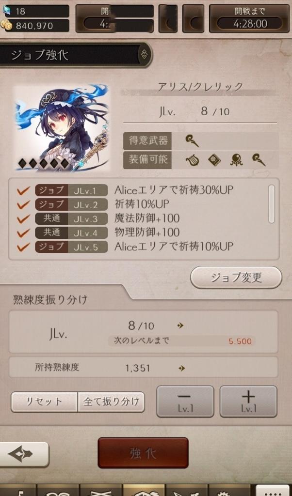 f:id:asahi7401:20170614170127j:plain