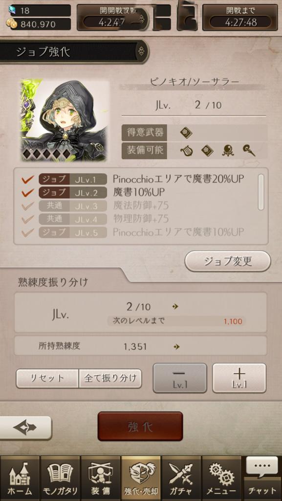 f:id:asahi7401:20170614170651p:plain