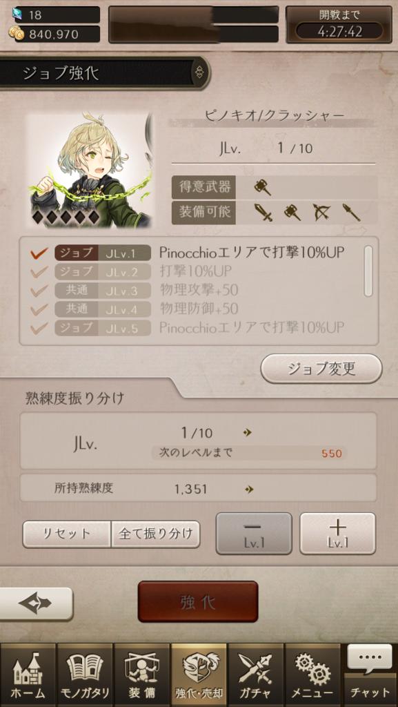 f:id:asahi7401:20170614170655p:plain