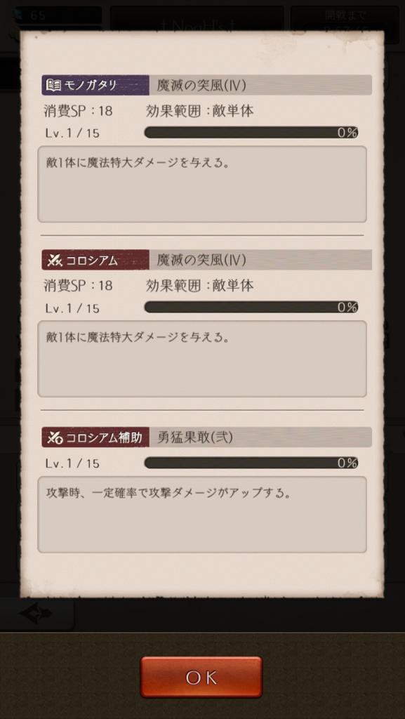 f:id:asahi7401:20170615130055p:plain