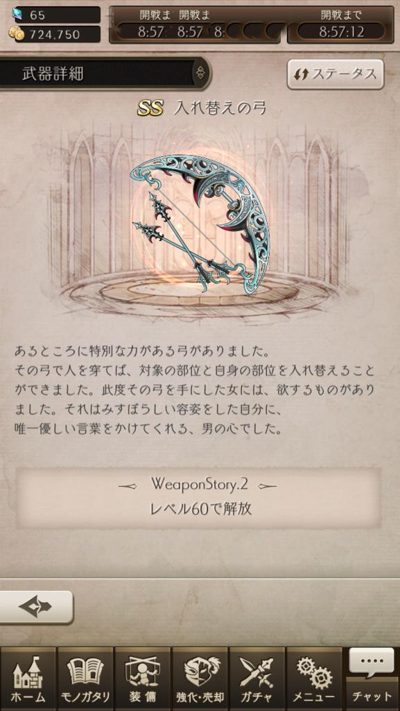 f:id:asahi7401:20170615130100p:plain