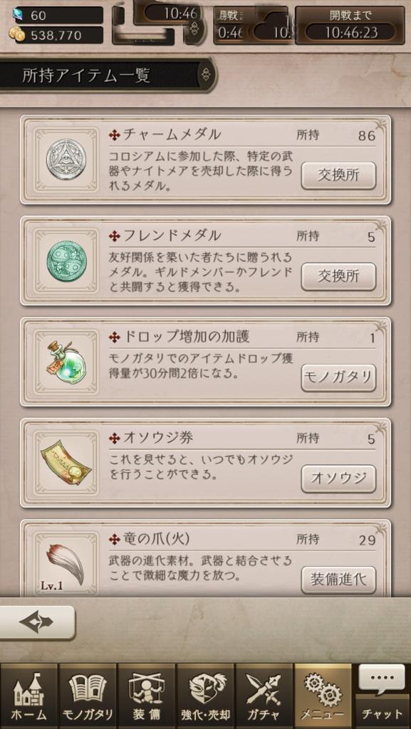 f:id:asahi7401:20170616094032p:plain