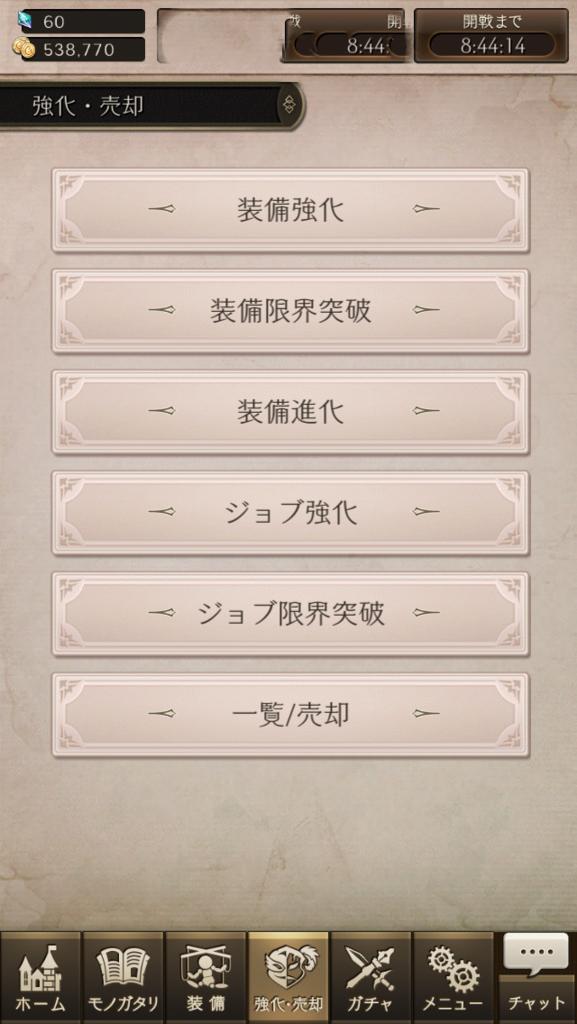 f:id:asahi7401:20170616130604p:plain