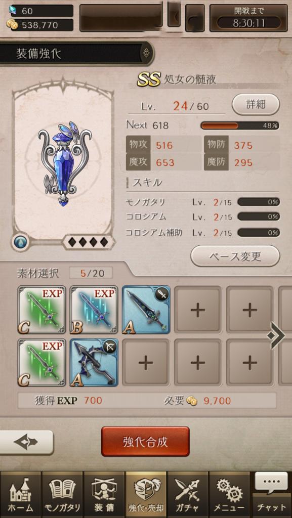 f:id:asahi7401:20170616131935p:plain