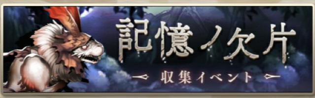 f:id:asahi7401:20170619141606p:plain