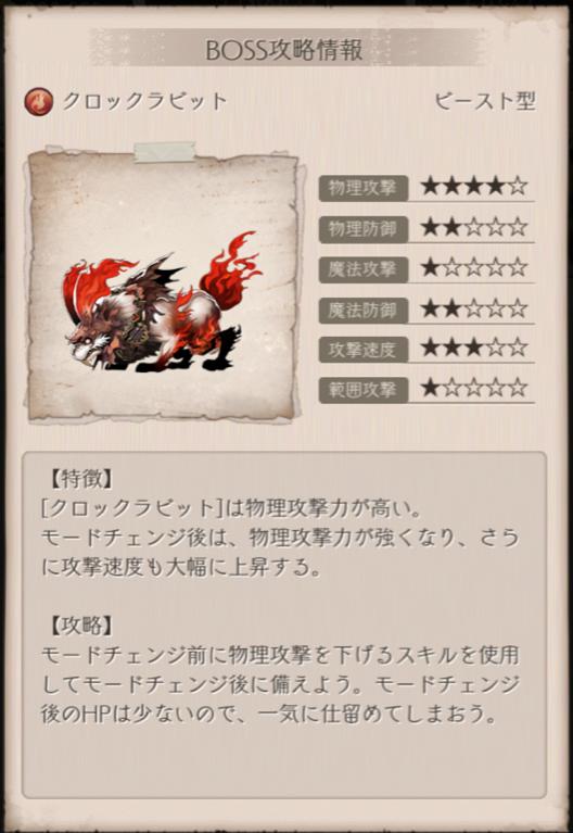 f:id:asahi7401:20170619141908p:plain