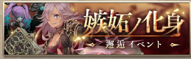 f:id:asahi7401:20170619142009p:plain