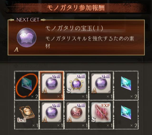 f:id:asahi7401:20170619142113p:plain