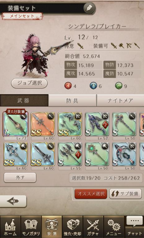 f:id:asahi7401:20170619150259p:plain