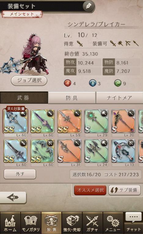 f:id:asahi7401:20170619150325p:plain