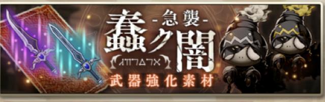 f:id:asahi7401:20170621105351p:plain