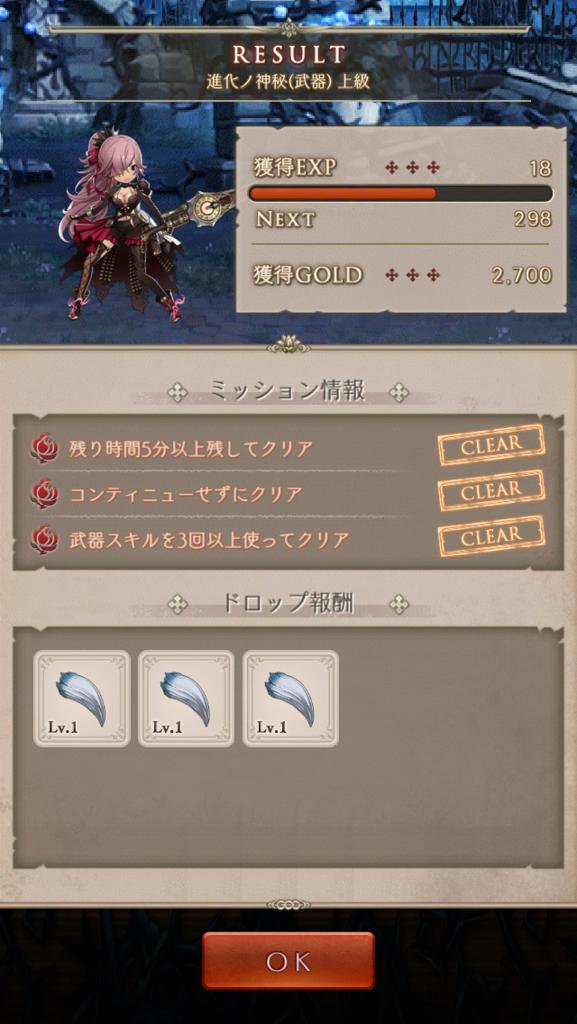 f:id:asahi7401:20170621115345p:plain