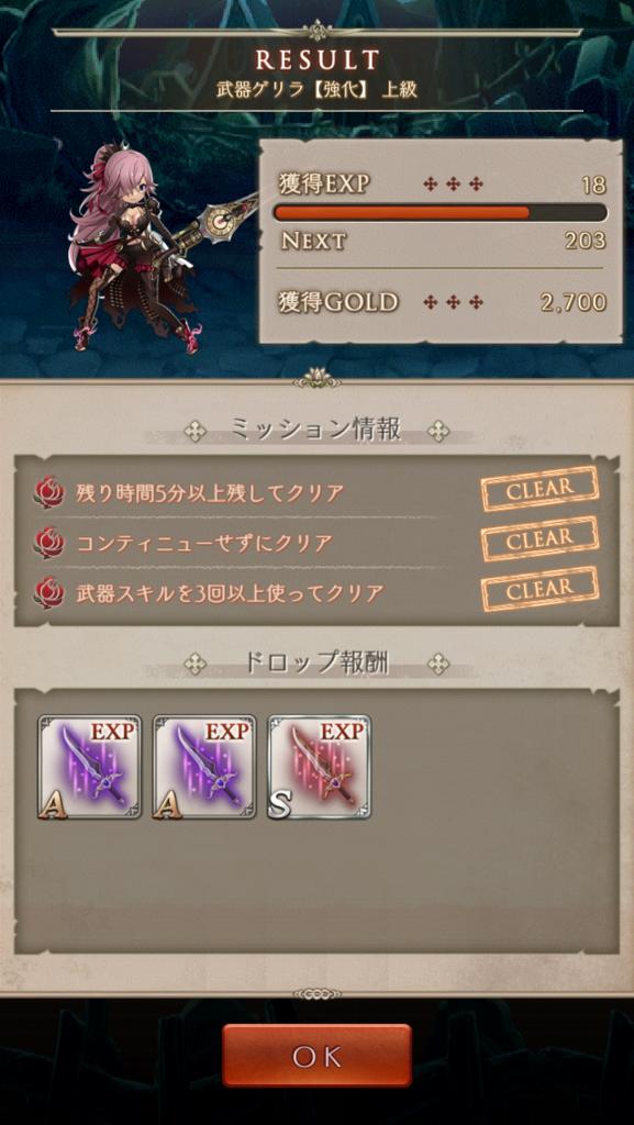 f:id:asahi7401:20170622103027p:plain