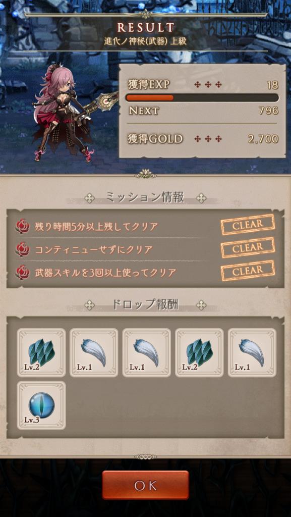 f:id:asahi7401:20170623140952p:plain