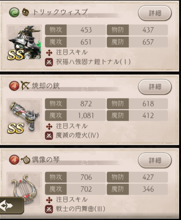 f:id:asahi7401:20170627095859p:plain