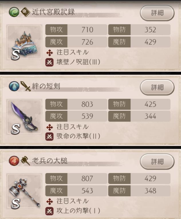 f:id:asahi7401:20170627095903p:plain