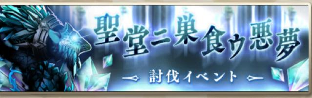 f:id:asahi7401:20170628160000p:plain