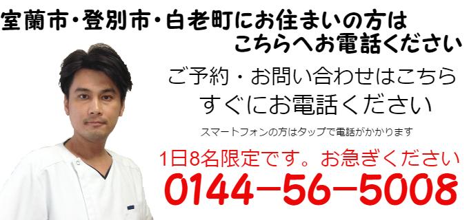 f:id:asahi_cure:20160914135628p:plain