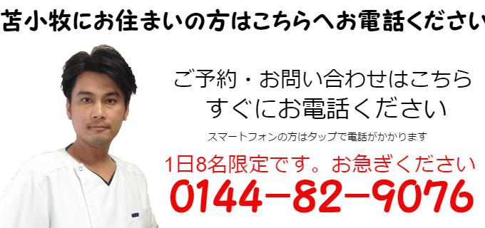 f:id:asahi_cure:20160915084408p:plain