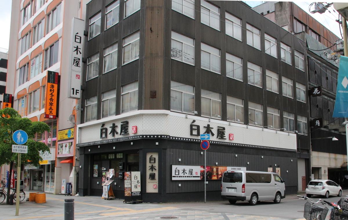 f:id:asahikawakko:20210418083600j:plain
