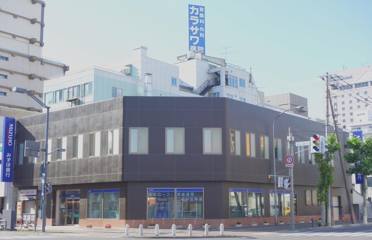 f:id:asahikawakko:20210529120206j:plain