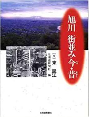 f:id:asahikawakko:20210608131402j:plain