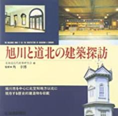 f:id:asahikawakko:20210608131434j:plain