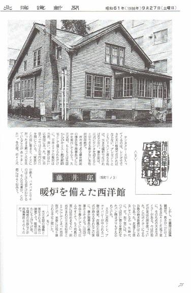 f:id:asahikawakko:20210608131544j:plain