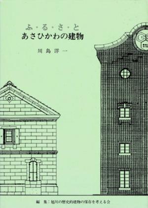 f:id:asahikawakko:20210711054600j:plain