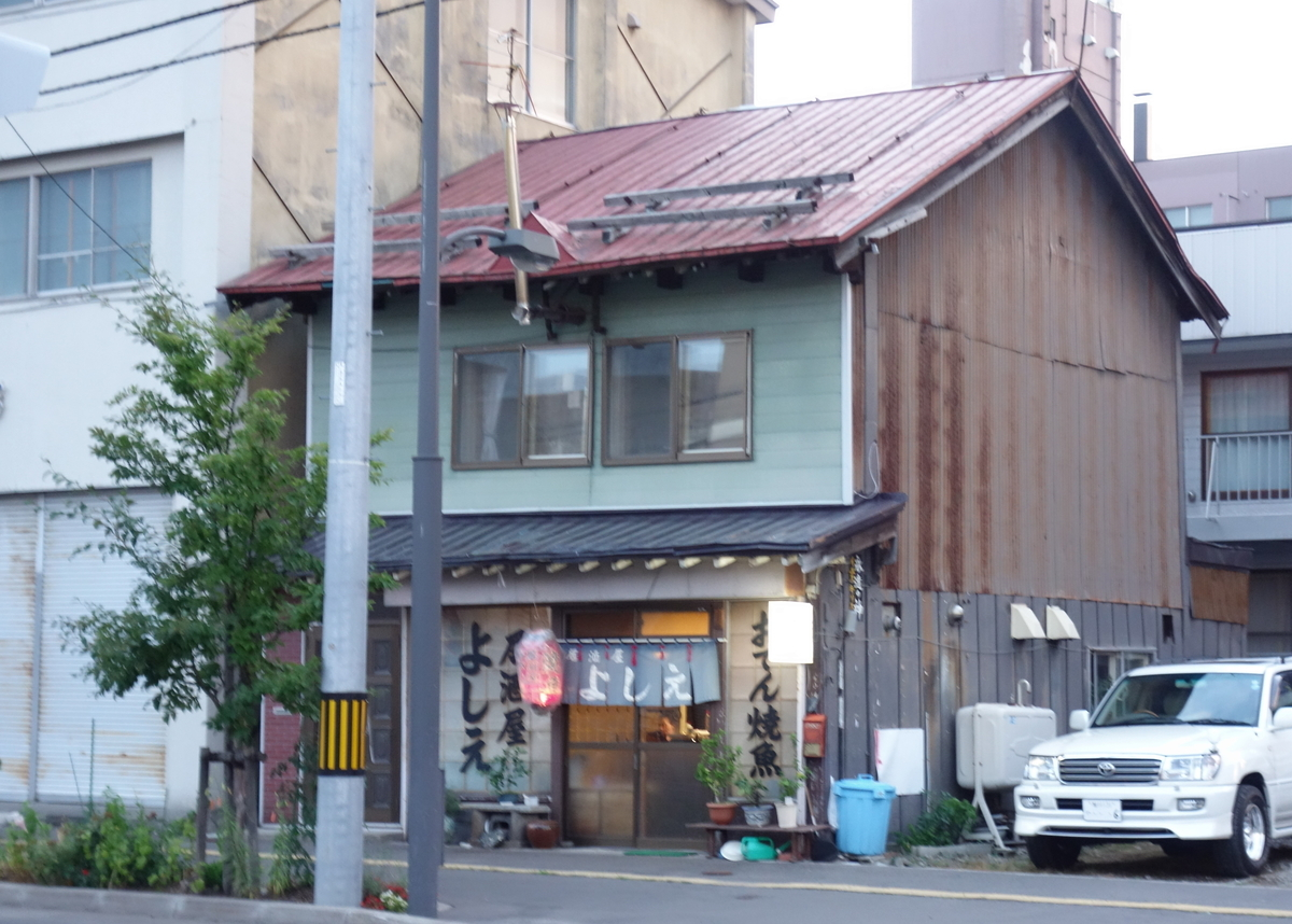 f:id:asahikawakko:20210802065746j:plain