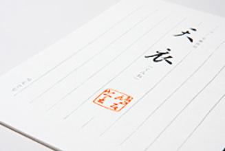 f:id:asahikawakko:20210829090503j:plain