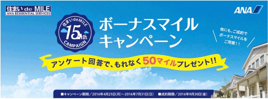 f:id:asahikoki:20160712160708j:plain