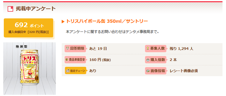 f:id:asahikoki:20160721141655p:plain